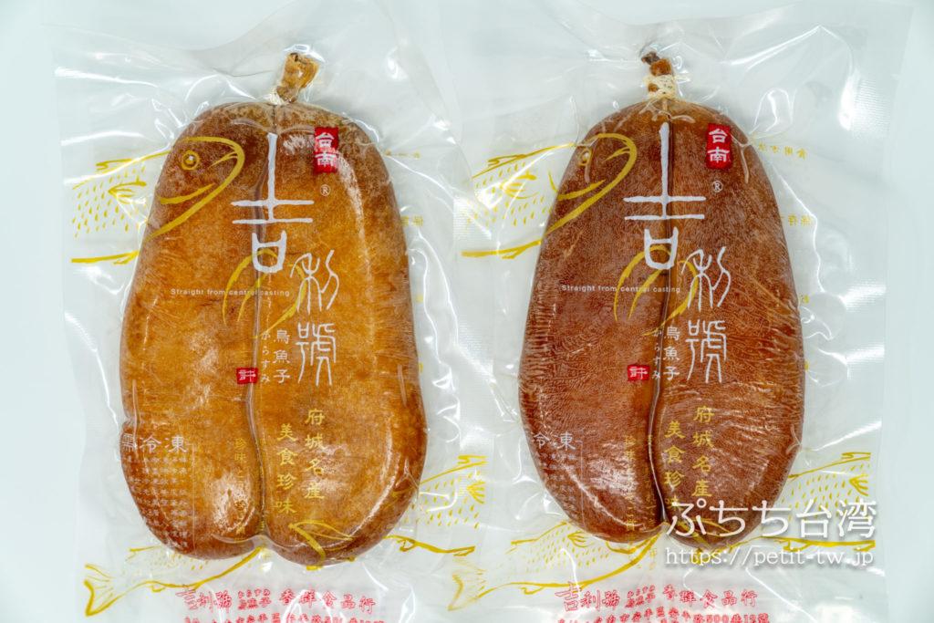吉利號烏魚子の天然カラスミ