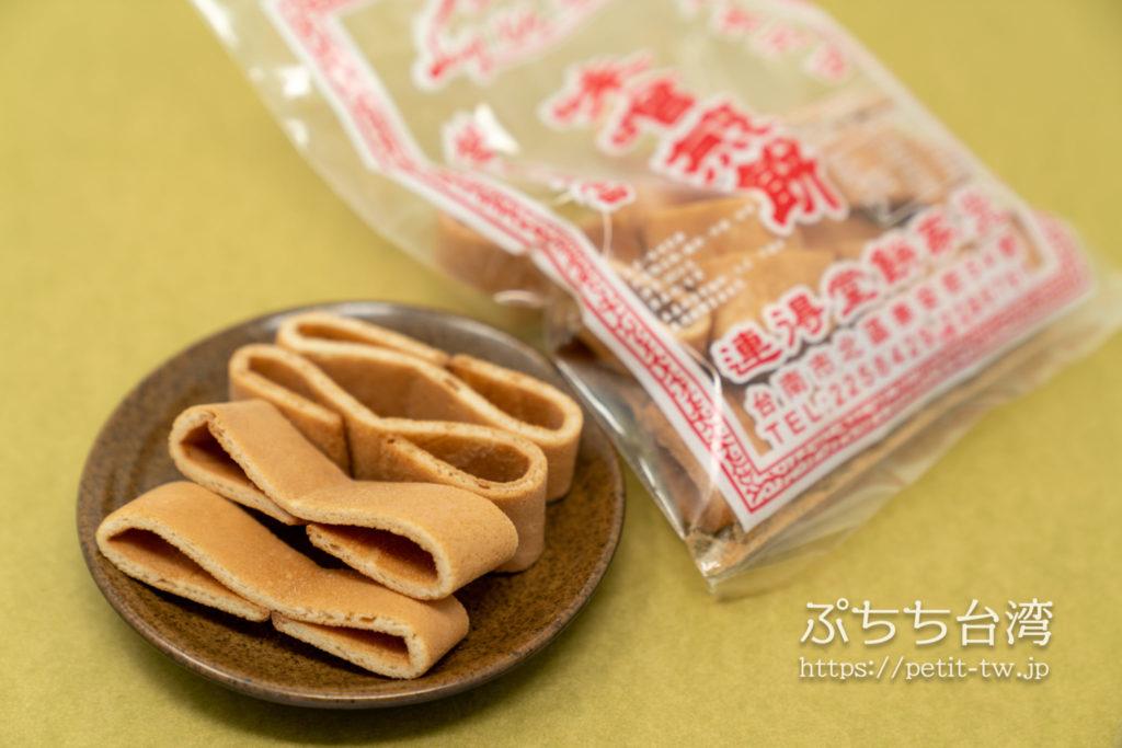 連得堂餅家の味噌煎餅