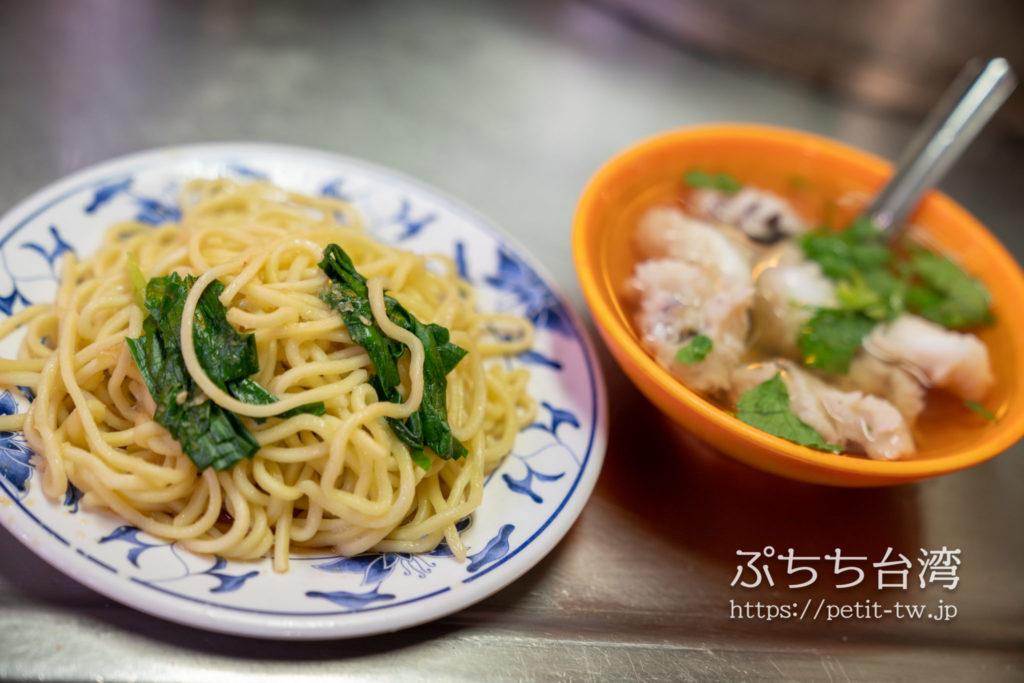 基隆廟口夜市の 花枝焿 大麺炒の焼きそばとイカつみれスープ
