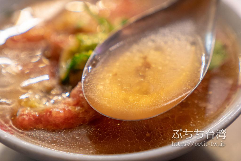 基隆廟口夜市の圳記紅焼鰻のうなぎスープ