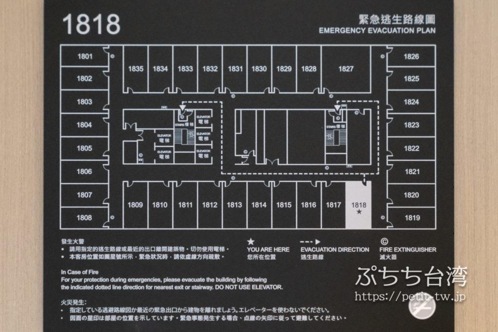 コートヤード バイ マリオット台北ダウンタウンのフロアマップ