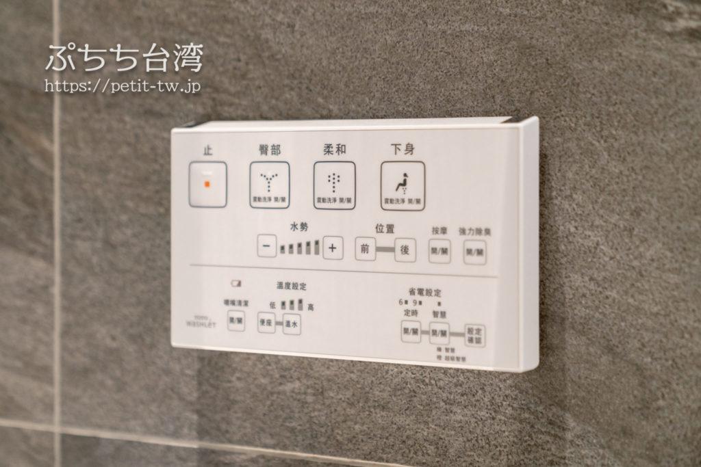 コートヤード バイ マリオット台北ダウンタウンのトイレ ウォシュレット