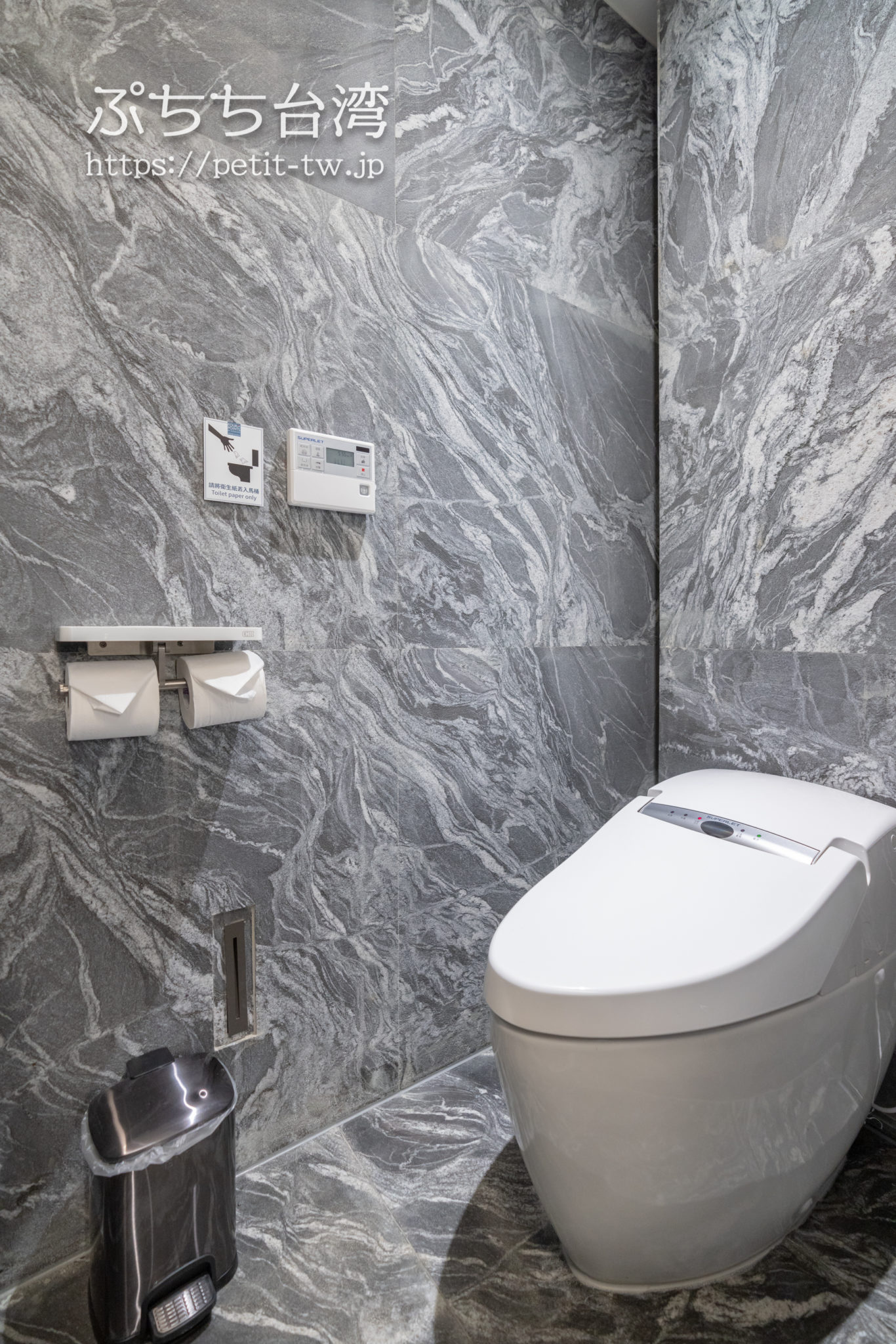 フォーポイント バイ シェラトン林口 トイレ