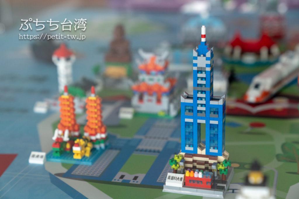 高雄85ビル展望台(高雄85觀景台、Kaohsiung 85 Sky Tower Observatory)の模型
