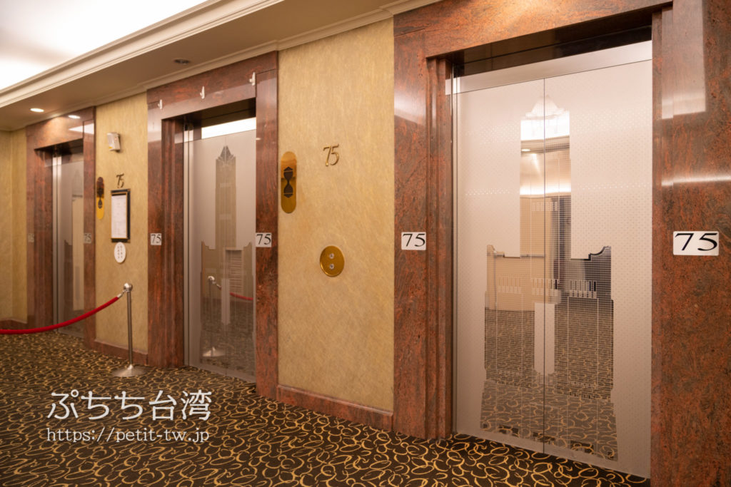 高雄85ビル展望台(高雄85觀景台、Kaohsiung 85 Sky Tower Observatory)のエレベーターホール