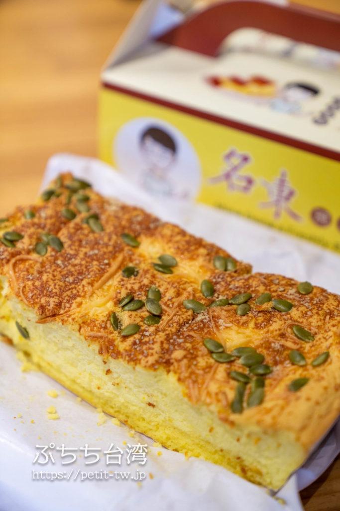 名東現烤蛋糕のかぼちゃチーズ