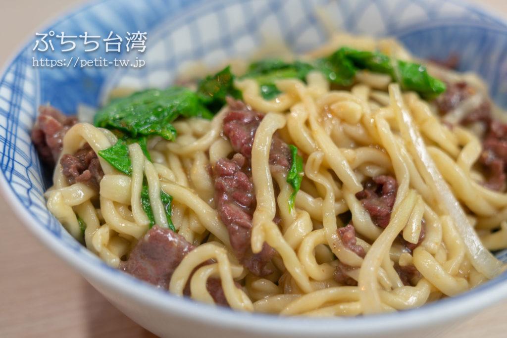 阿財牛肉湯の牛肉麺