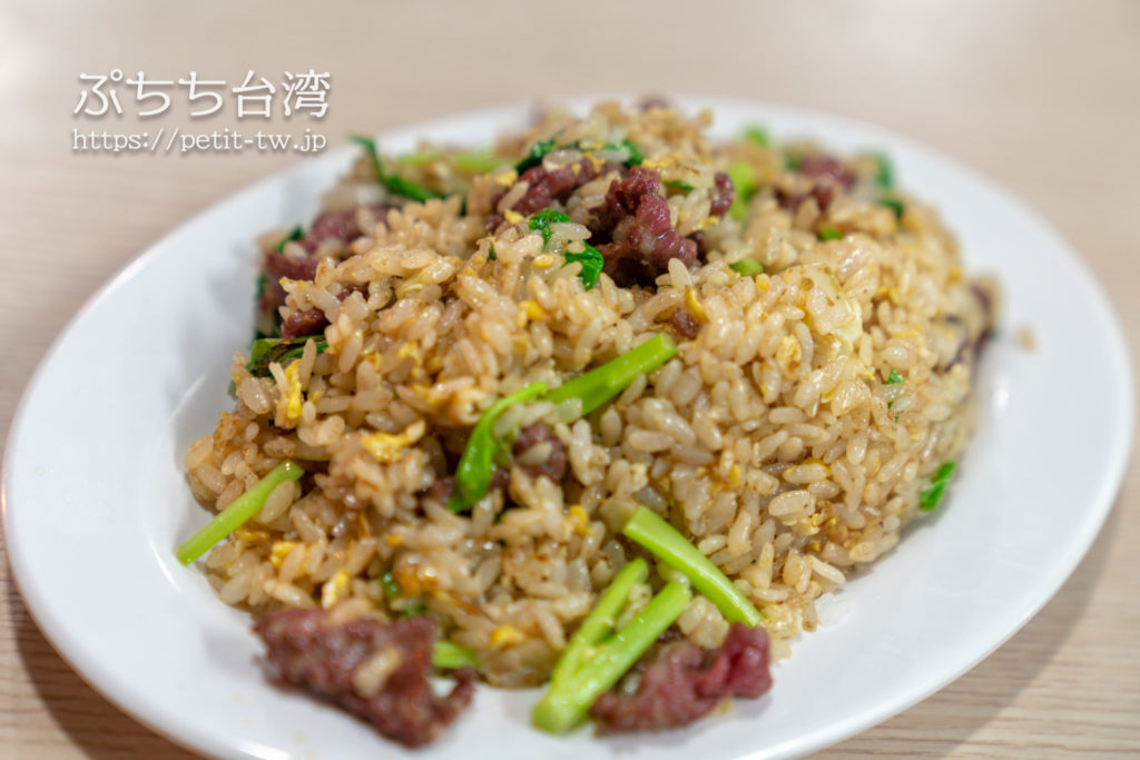 阿財牛肉湯の牛肉炒飯