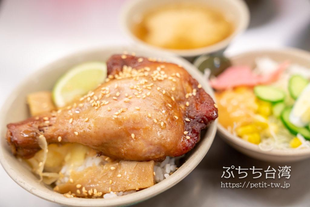 永楽焼肉飯の鶏肉飯