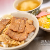 台南の永楽焼肉飯の焼肉飯
