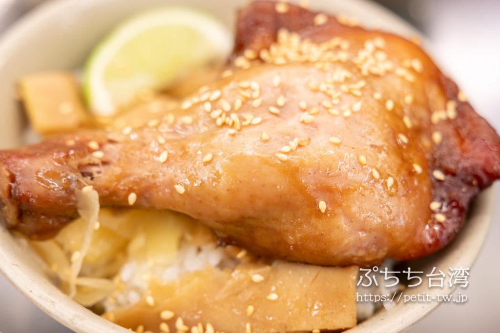 永楽焼肉飯の鶏モモ飯