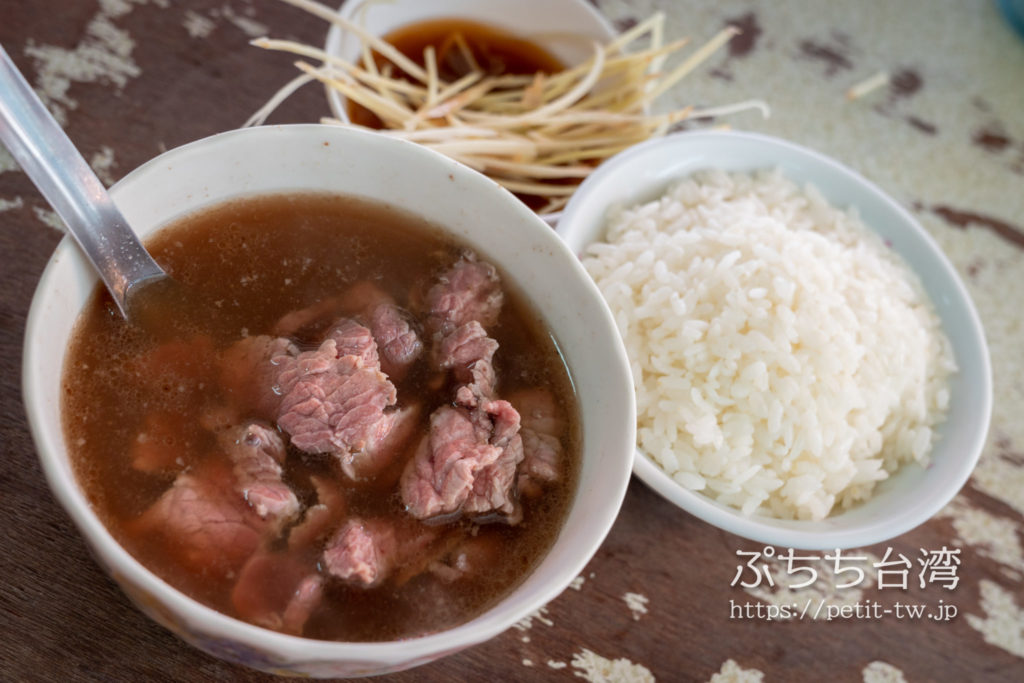 六千牛肉湯の牛肉湯