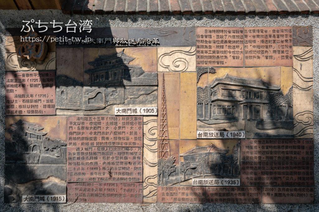 台南の台湾府城大南門