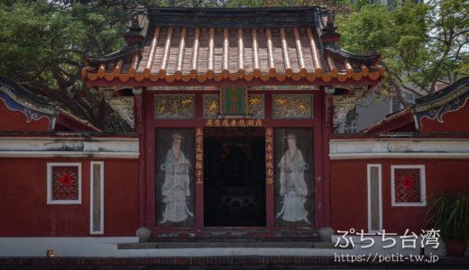 五妃廟 5人の妃を祀る廟(台南)