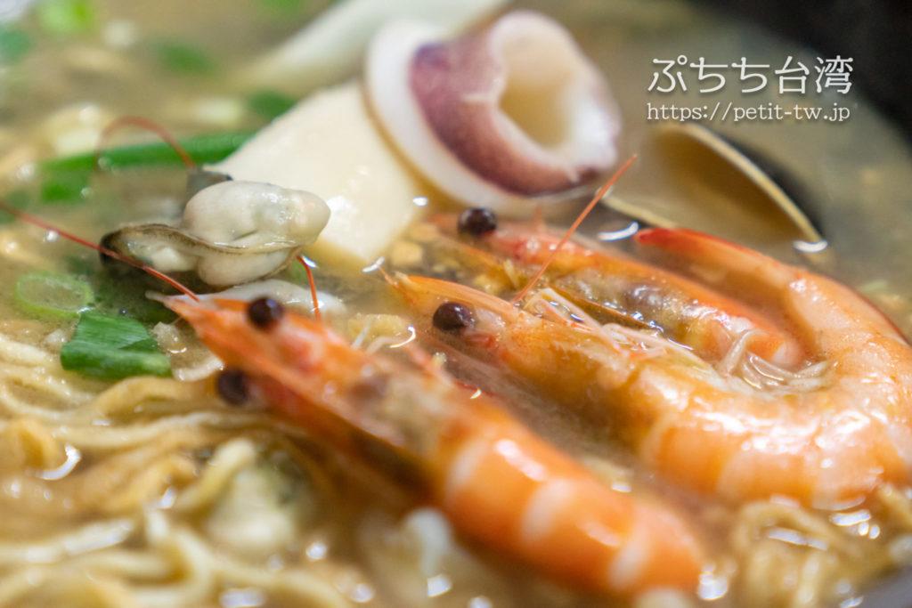 佰九海產粥の海鮮意麺