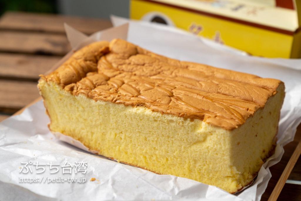 名東現烤蛋糕の原味