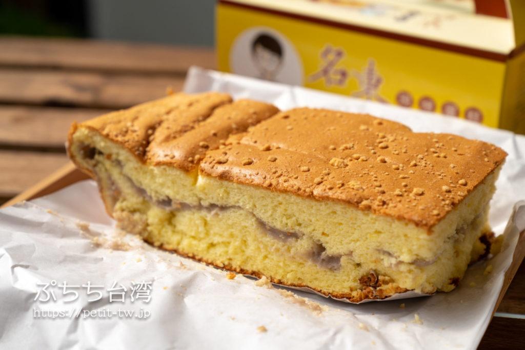 名東現烤蛋糕のタロイモ