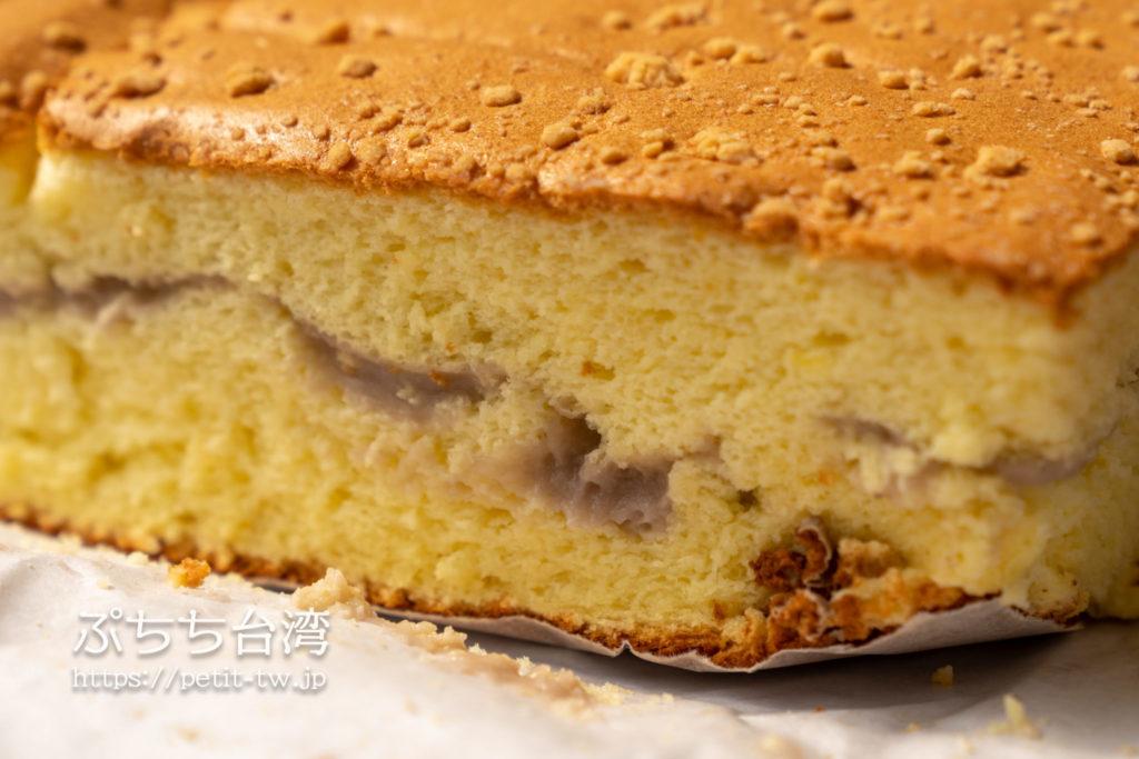 名東現烤蛋糕の芋頭