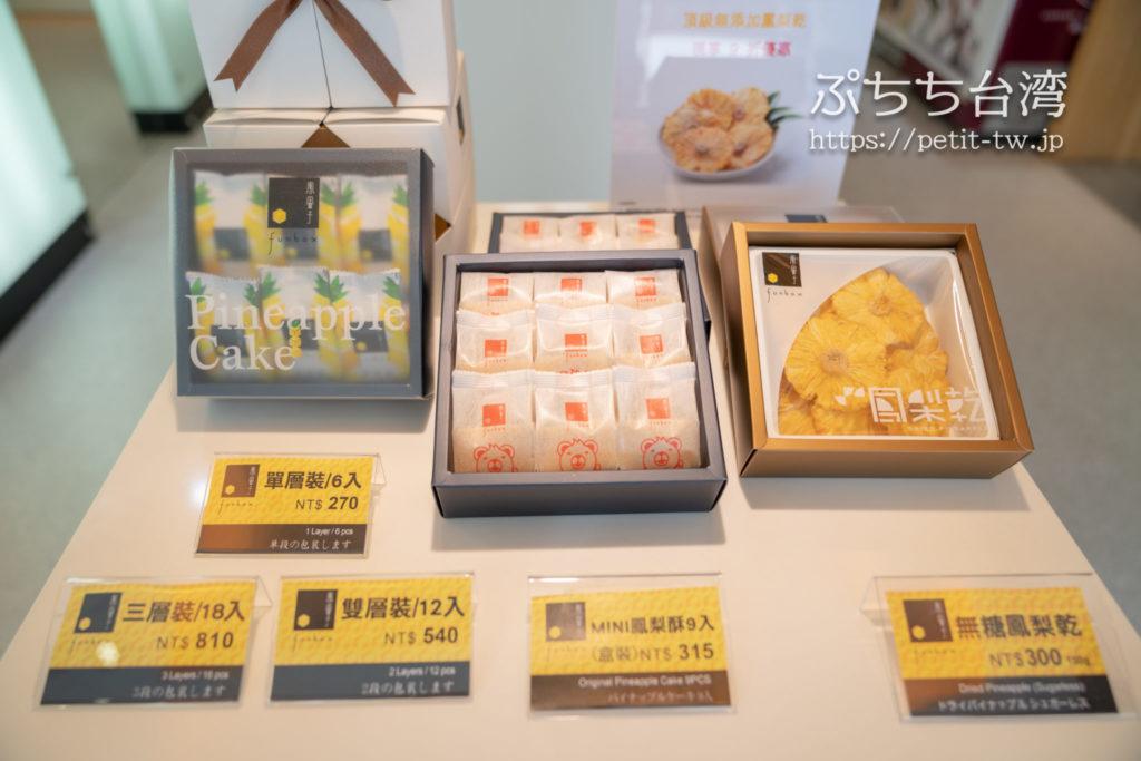 台南「鳳盒子 Funbox」の店内