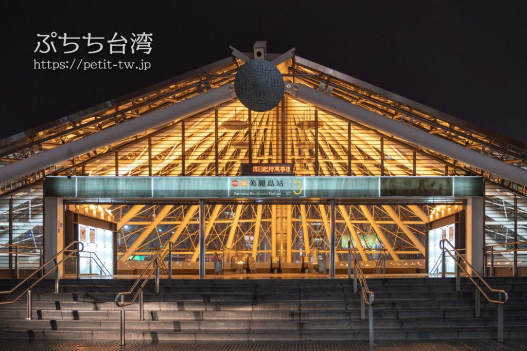 港味高師父港式點心專賣店の最寄駅の高雄の美麗島駅