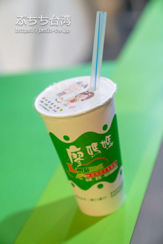 廖媽媽珍珠奶茶専売鋪のタピオカミルクティー
