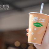 老江紅茶牛奶のミルクティー