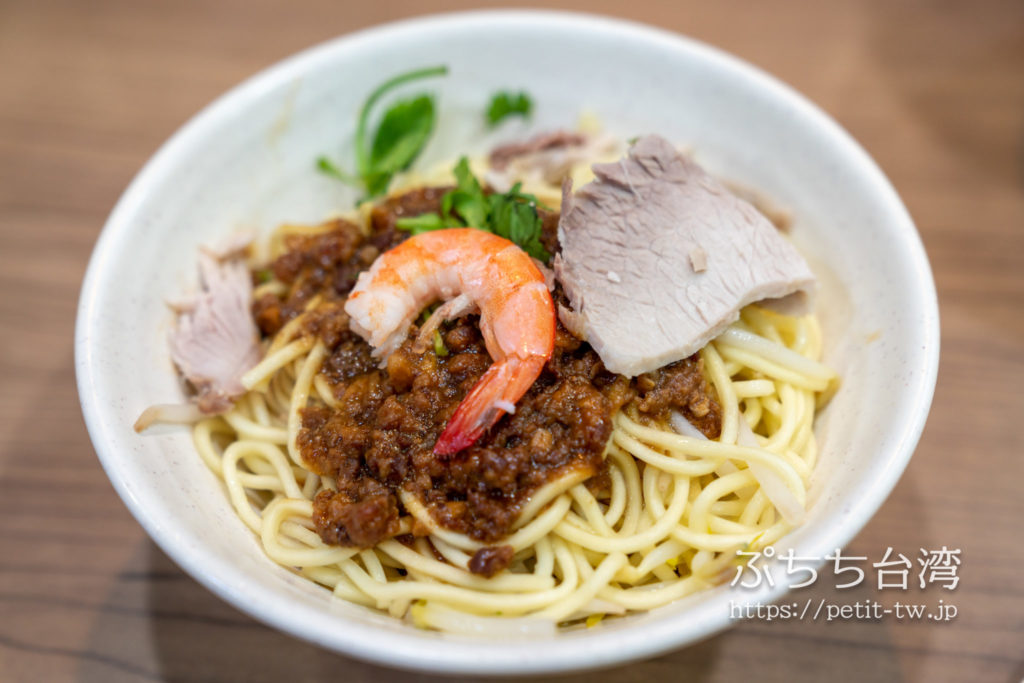 周氏蝦捲の担仔麺