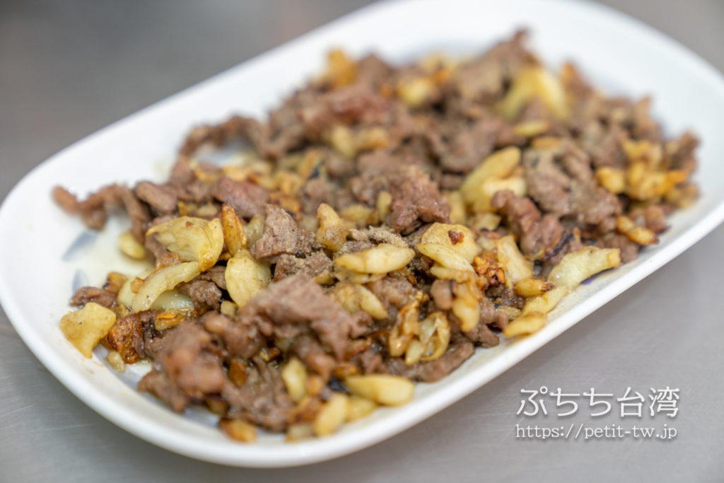 鬍鬚忠牛肉湯の牛肉とニンニクの炒め物