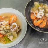 活跳跳干貝海産粥の海鮮粥と海鮮麺