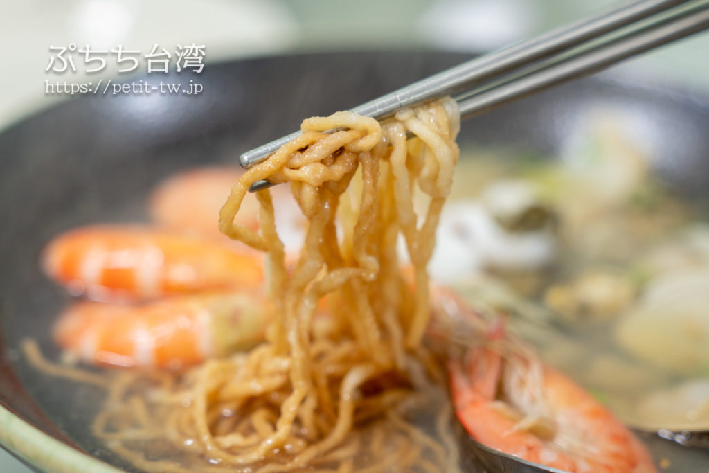 活跳跳干貝海産粥の海鮮意麺