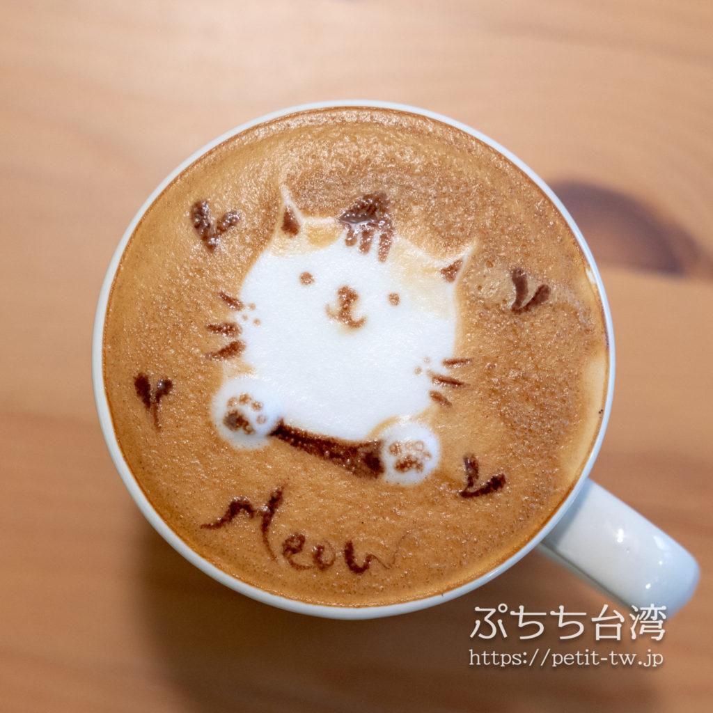 猴硐のカフェ MEOW MEOW 喵喵のカフェラテ