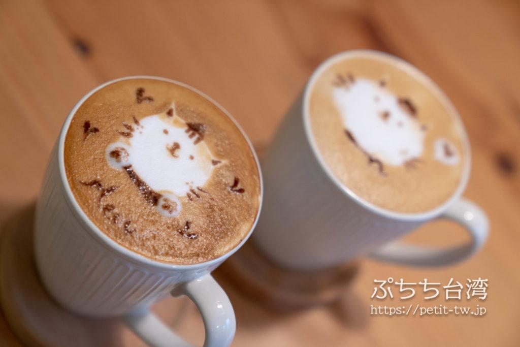 猴硐のカフェ MEOW MEOW 喵喵の猫カフェラテ