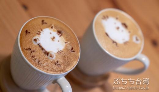 ねこラテアートが可愛い!台湾猫村のオシャレカフェ MEOW MEOW 喵喵(猴硐)