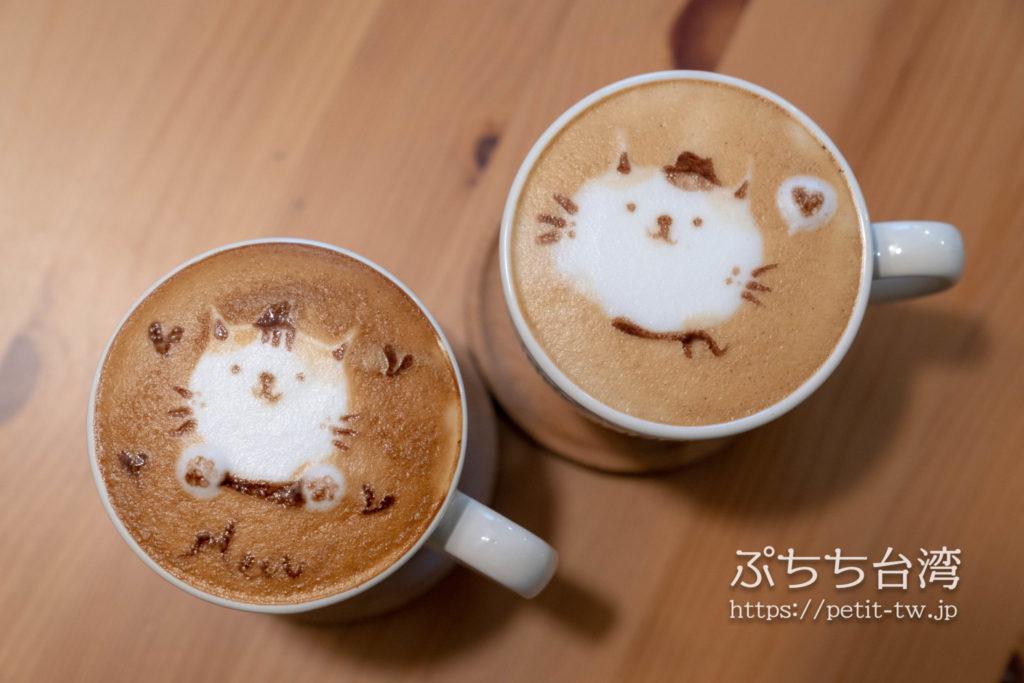猴硐のカフェ MEOW MEOW 喵喵のネコカフェラテ