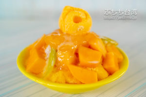 有間氷舗芒果氷のマンゴーかき氷