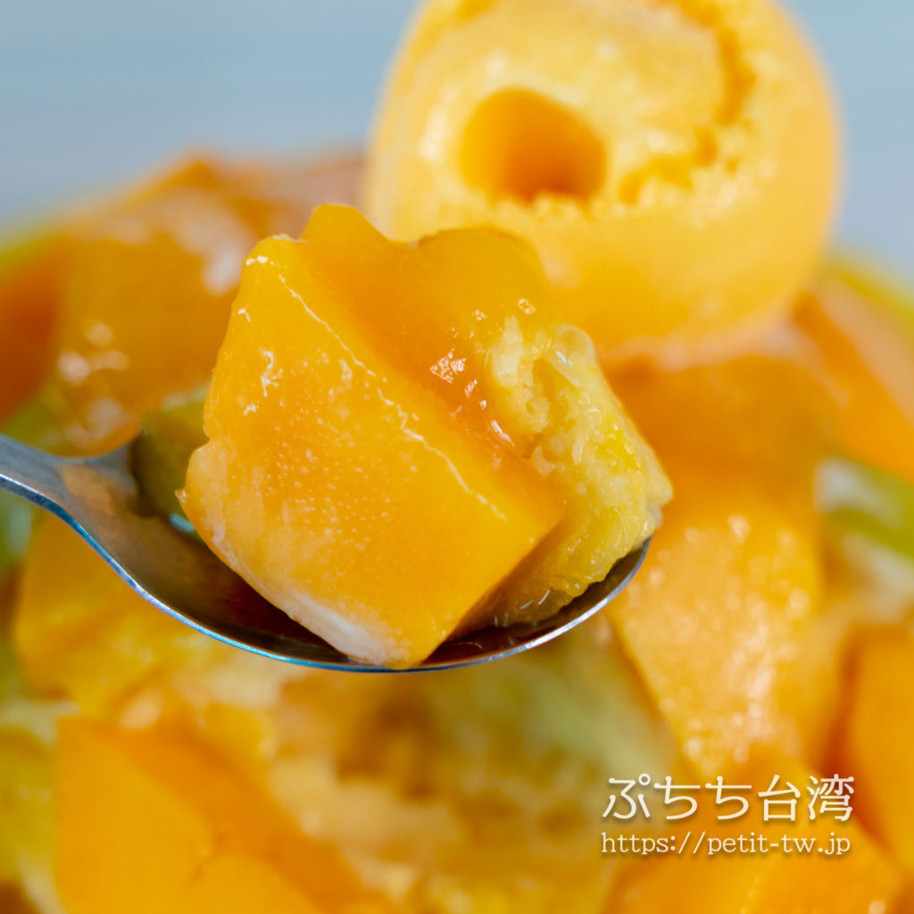 有間氷舗芒果氷のマンゴーカキ氷