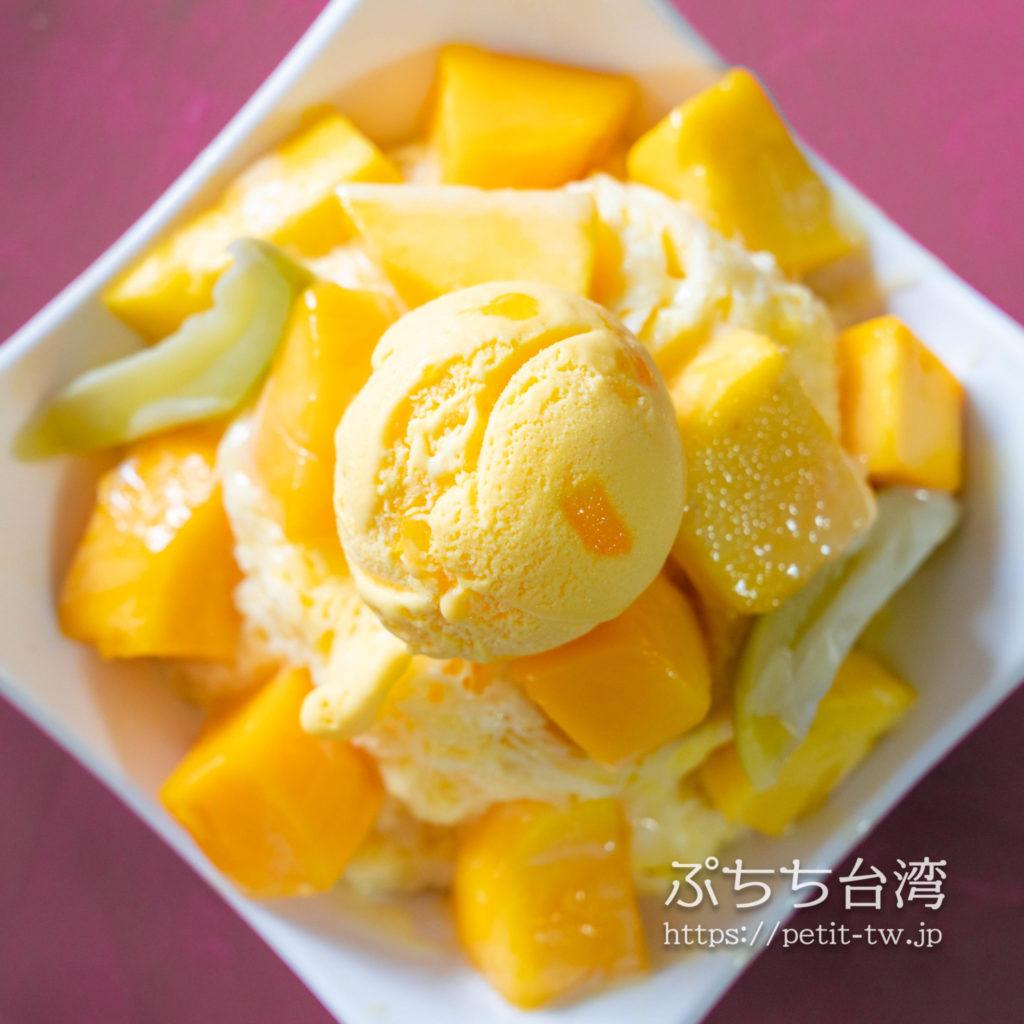 阿月芒果冰のマンゴーかき氷