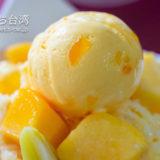 阿月芒果氷のマンゴーかき氷