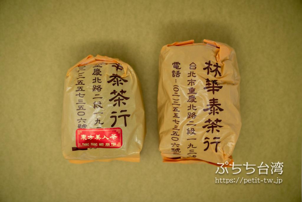 林華泰茶行の茶葉