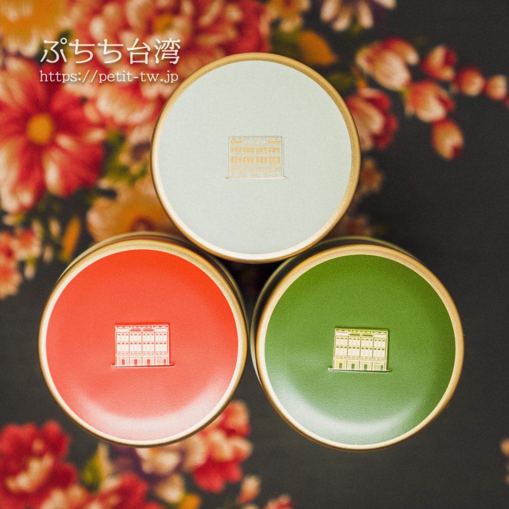 林華泰茶行の茶缶