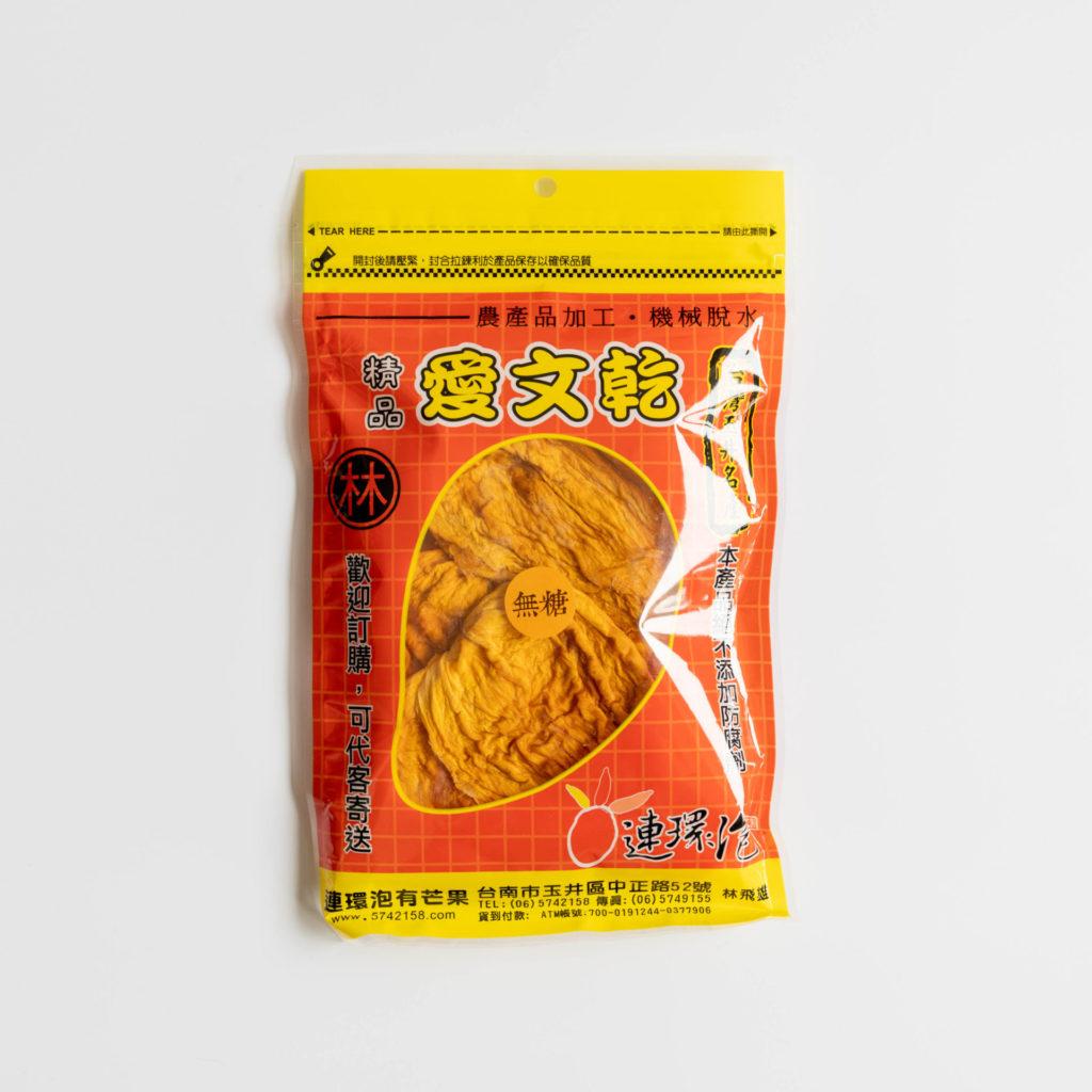 台南玉井の連環泡芒果乾の愛文ドライマンゴー