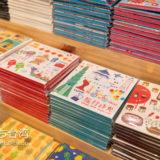 台北の雑貨店 来好のあぶらとり紙