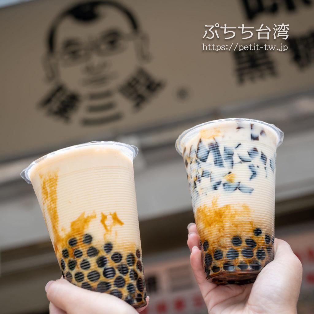 陳三鼎の黒糖タピオカミルクと、仙草ゼリー入り黒糖タピオカミルク