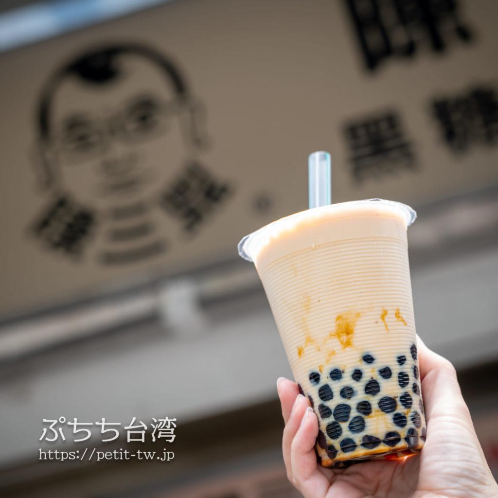 陳三鼎の黒糖タピオカミルク