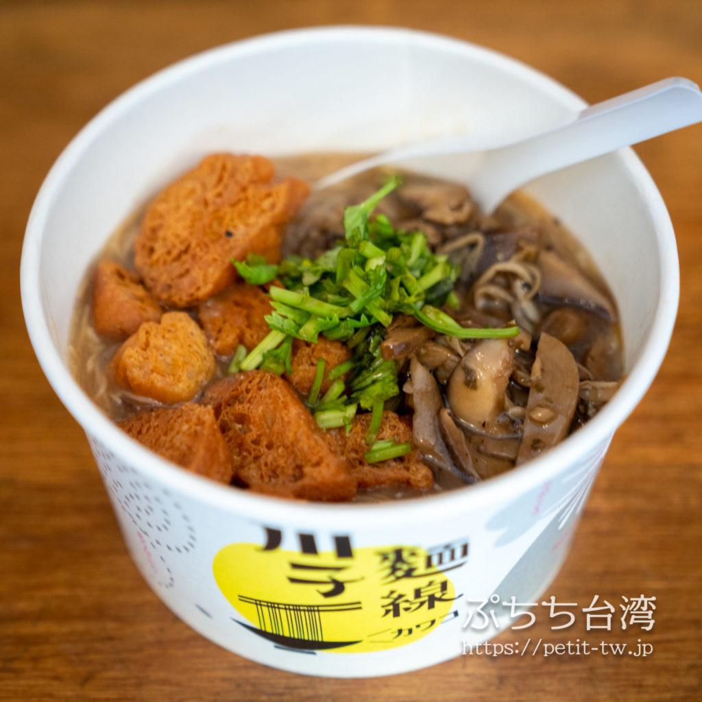 川子麺線のきのこ麺線