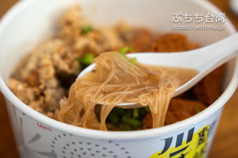 川子麺線の麺線