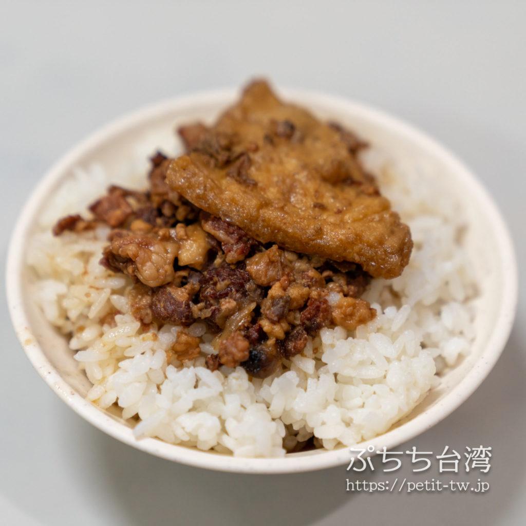 康楽街牛肉湯の牛肉飯