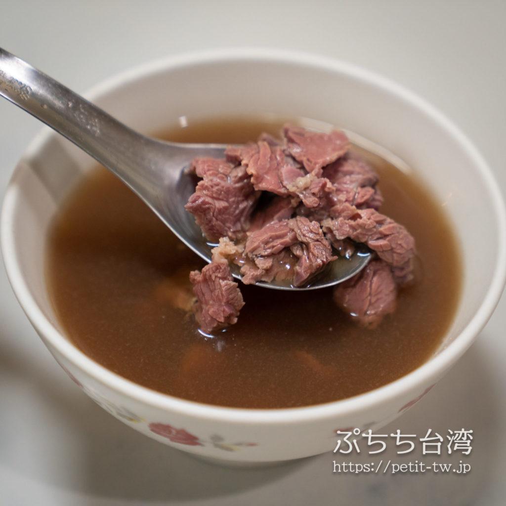 康楽街牛肉湯の牛肉湯 小サイズ