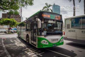 台南から玉井の行き方・アクセス(緑幹線のバス)