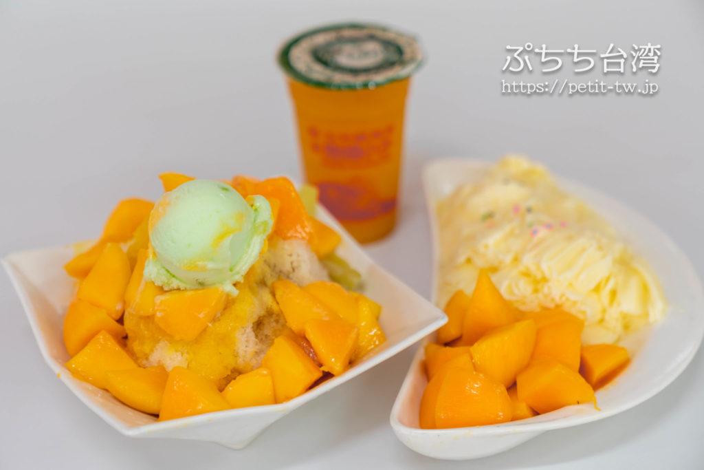 熱情小子芒果氷館のマンゴーかき氷